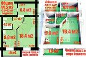 Продажа квартиры, Вологда, Ул. Воркутинская, Купить квартиру в Вологде, ID объекта - 330789534 - Фото 1