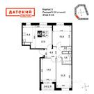 Купить квартиру от застройщика в Клинском районе