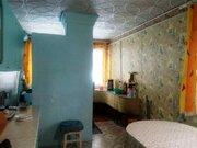 Продам дом в с. Аршан, Купить дом Аршан, Республика Бурятия, ID объекта - 503317771 - Фото 12