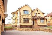 Купить дом в Горчаково