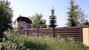 Купить земельный участок в Чехове