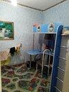 Продается дом. , Карлук,, Купить дом Карлук, Иркутский район, ID объекта - 504566997 - Фото 4