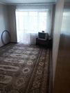 Купить квартиру в Воскресенске