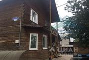 Купить дом ул. Клары Цеткин