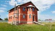 Купить дом в Еремино