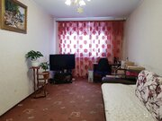 Купить квартиру в Магаданской области
