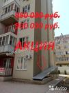 Продажа помещений свободного назначения в Краснодарском крае