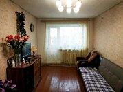 Купить квартиру ул. Некрасова