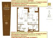 Купить квартиру Ленинградский пр-кт., д.31С31