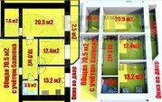 Продажа квартиры, Вологда, Ул. Окружное шоссе, Купить квартиру в Вологде, ID объекта - 330850709 - Фото 3