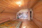 Продажа дома, Улан-Удэ, Ул. Жарковая, Купить дом в Улан-Удэ, ID объекта - 504622167 - Фото 5