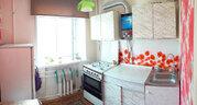 Двухкомнатная квартира в центре города Волоколамска Московской области, Купить квартиру в Волоколамске, ID объекта - 327374273 - Фото 5