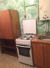 Купить квартиру ул. Киевская