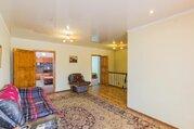 Продажа дома, Улан-Удэ, 9 квартал, Купить дом в Улан-Удэ, ID объекта - 503916680 - Фото 9