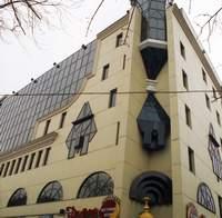 "Бизнес-центры Москва - Бизнес центр ""Чайка Плаза 2"" - Фото 1"