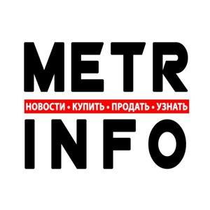 Metr-Info