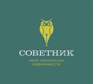 """Агенство недвижимости """"Советник"""""""