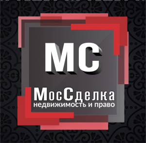 """""""МосСделка"""""""