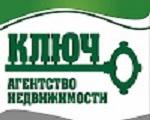 """Агентство Недвижимости """"КЛЮЧ"""""""