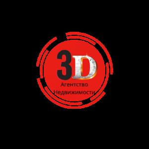 Агентство недвижимости 3D