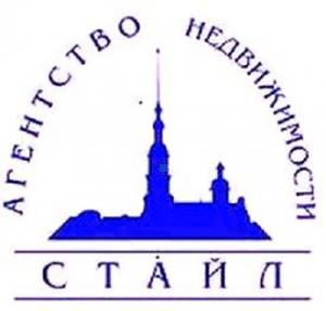 """""""СТАЙЛ Недвижимость"""""""