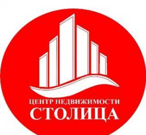 Центр недвижимости СТОЛИЦА