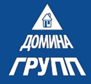 Домина Групп