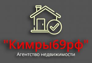 """АН """"Кимры69рф"""""""
