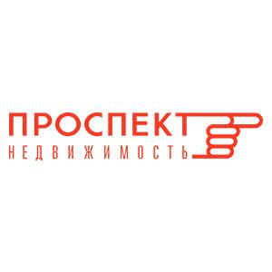 """Компания """"Проспект-Недвижимость"""""""