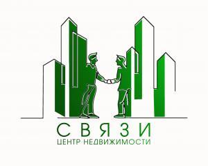 """Центр Недвижимости """"Связи"""""""