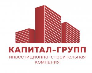 "Агенство недвижимости "" Капитал групп"""