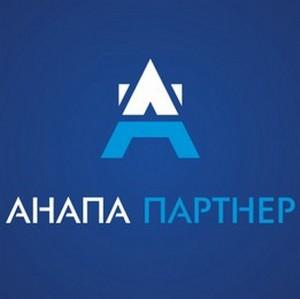 Анапа - Партнер