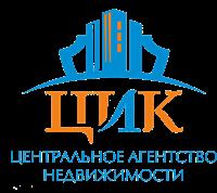 """Агентство недвижимости """"ЦИК"""""""