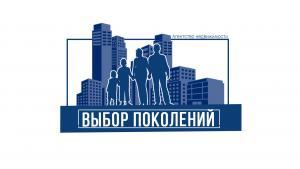 """Агентство недвижимости """"Выбор Поколений"""""""