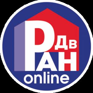 Региональное Агентство Недвижимости РанДв online