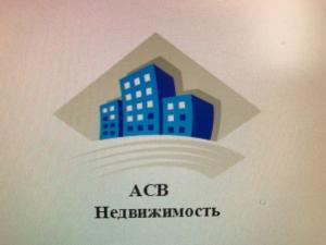 АСВ-недвижимость