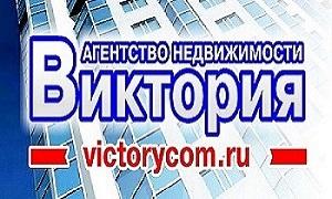 Агентство «Виктория»