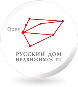Русский Дом Недвижимости Орёл