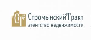 """ЗАО «Агентство недвижимости """"Стромынский тракт»"""