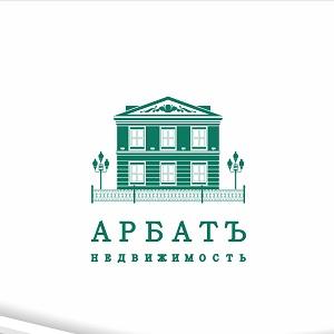 АрбатЪ