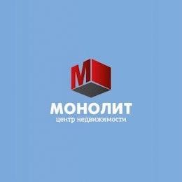 "Центр недвижимости ""Монолит"""