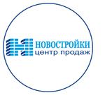 """Центр продаж """"Новостройки"""""""