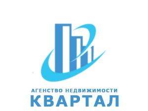 """Агентство недвижимости """"Квартал"""""""