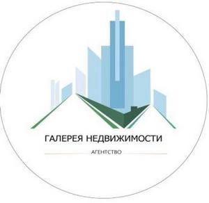 """Галерея Недвижимости"""