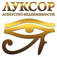 """Агентство Недвижимости """"ЛУКСОР"""""""