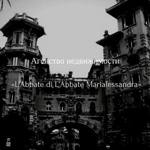 Агентство недвижимости  «L'Abbate di L'Abbate Marialessandra»