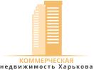 Коммерческая недвижимость Харькова