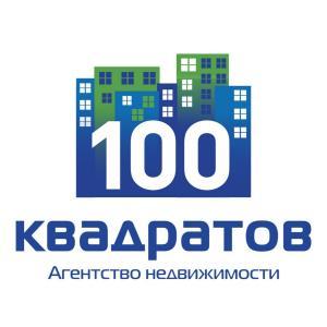 "Агентство недвижимости ""100 квадратов"""