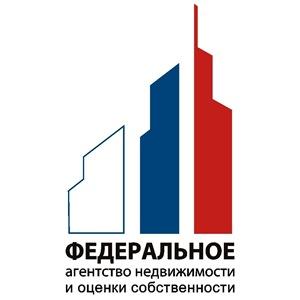 """Агентство Недвижимости и оценки """"Федеральное"""""""