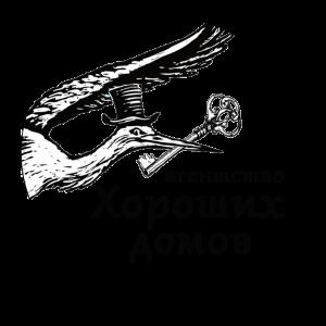 """""""Агентство Хороших домов"""""""